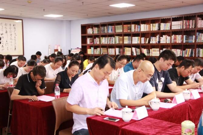 泰安市泰山汉方健康文化研究会首届会员大会召开