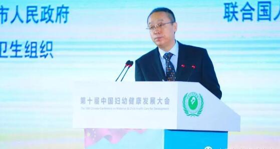 为健康中国助力 谋妇女儿童福祉